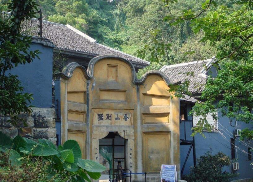 重慶紅巖精神紅色教育培訓7天行程安排
