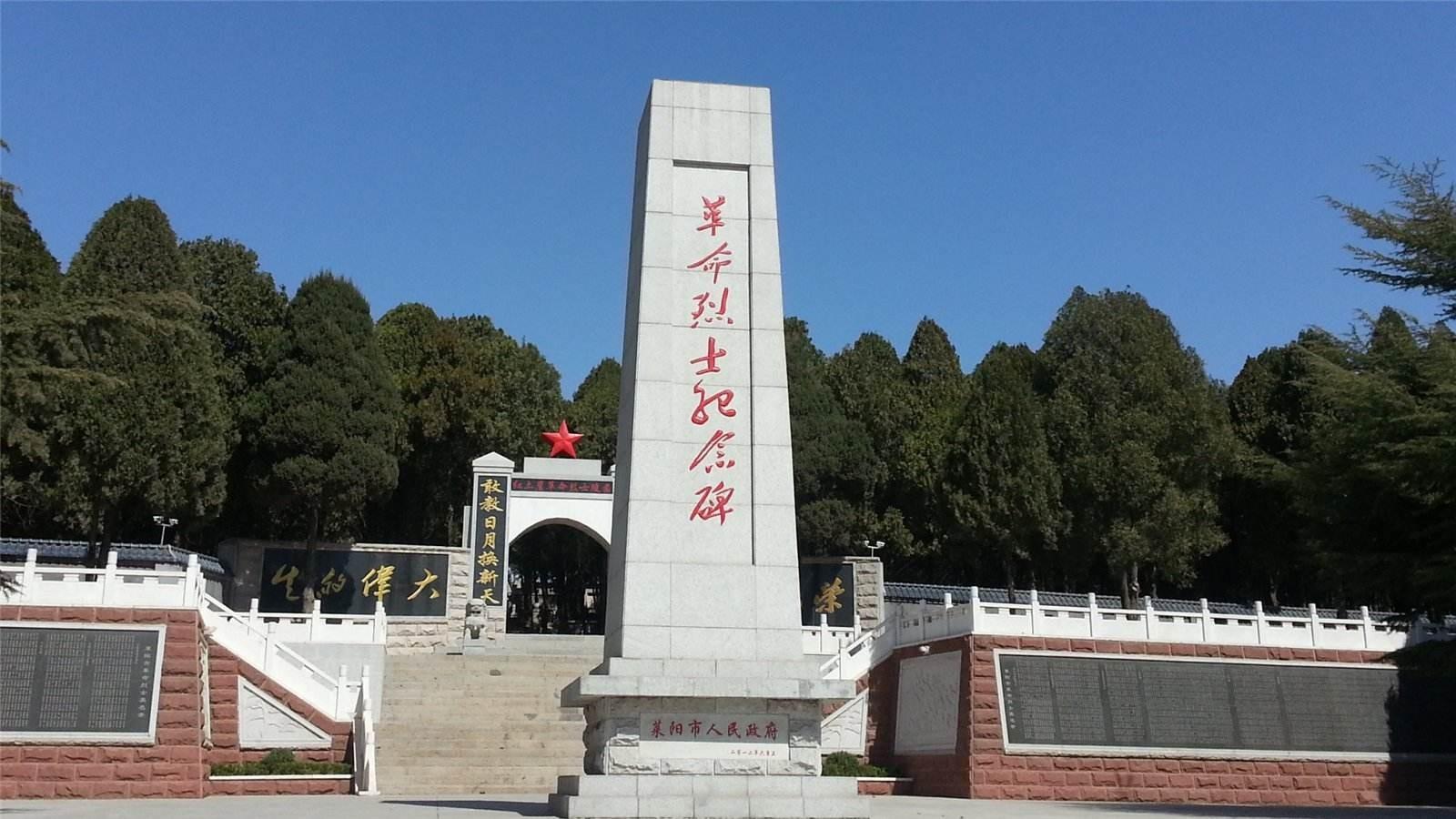 厦门革命烈士陵园