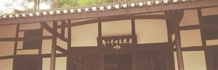 重庆+广安7天