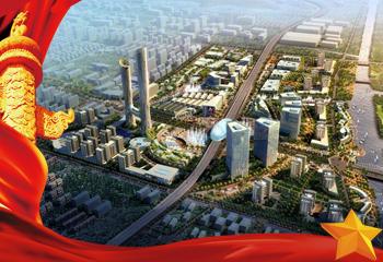 城市發展與地方政府投融資專題培訓課程