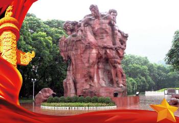 重慶紅巖精神紅色教育培訓3天行程安排