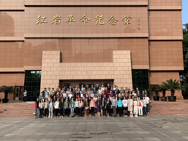 國家市場監督管理總局重慶第二期黨性教育現場教學 專題培訓班在重慶法商培訓中心開班