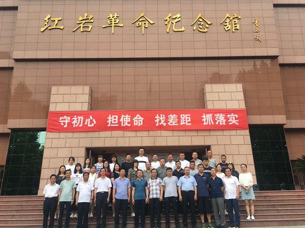 湟中县纪检监察干部业务提升专题培训班(第二期)围绕学习弘扬红岩精神开展现场教学