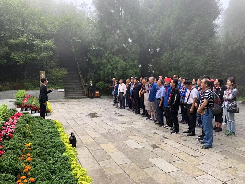中国计量科学研究院党性教育现场教学 培训班(第二期)在遵义起航
