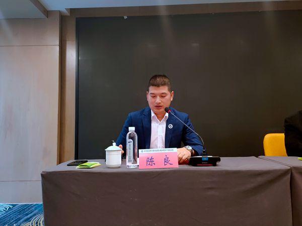 中共张家界市委党校第29期中青年干部培训班 在革命圣地遵义举行